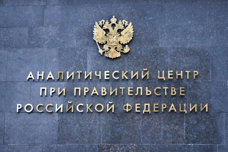 30 января 2018 года в Аналитическом центре при Правительстве РФ прошёл круглый стол «О перспективах создания и развития сетей связи 5G в Российской Федерации». Представители Сколтеха и нашего Центра компетенций…