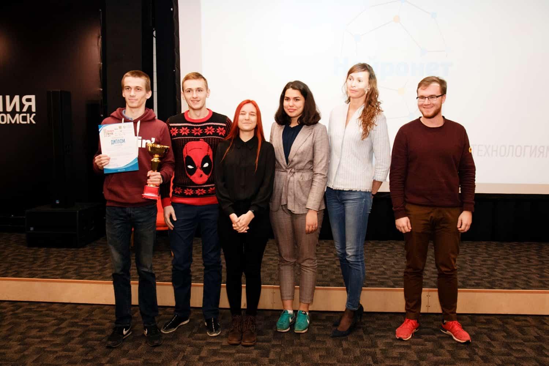 21 февраля завершился первый в Томске Нейрохакатон, организованный Сколковским институтом науки и технологий (Сколтех) совместно с ТУСУРом и СибГМУ. Огромную финансовую и методическую поддержку хакатону оказал Центр компетенций НТИ «Технологии…