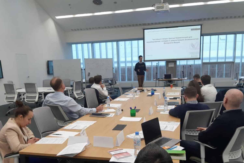 На состоявшемся 14 марта в новом кампусе Сколтеха заседании рабочих групп Ассоциации интернета вещей руководитель исследовательской группы ЦК НТИ «Технологии беспроводной связи и интернета вещей», старший инженер-исследователь IoT Lab CDISE…
