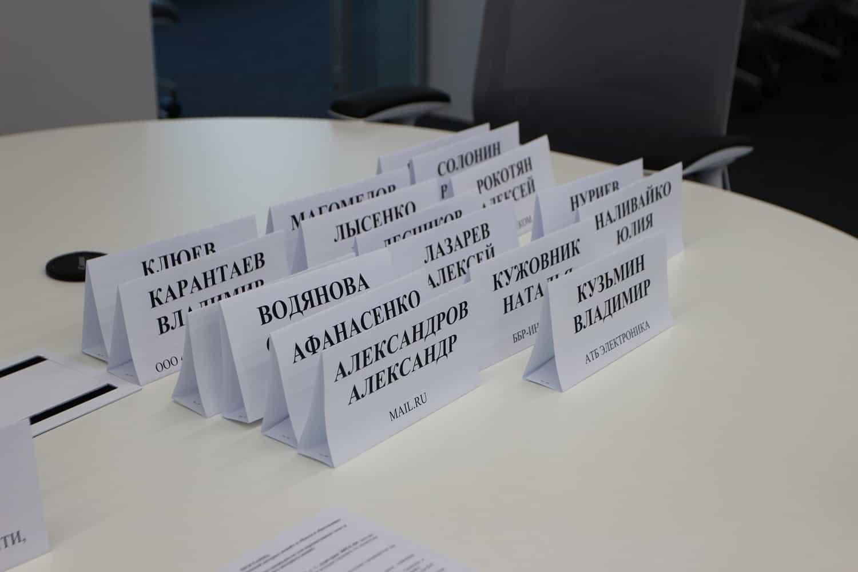 14 марта в новом кампусе Сколтеха состоялось совместное заседание рабочих групп Ассоциации интернета вещей (АИВ) «Наука и образование» и «Промышленный интернет вещей» по теме: «От теории к практике: подготовка специалистов…