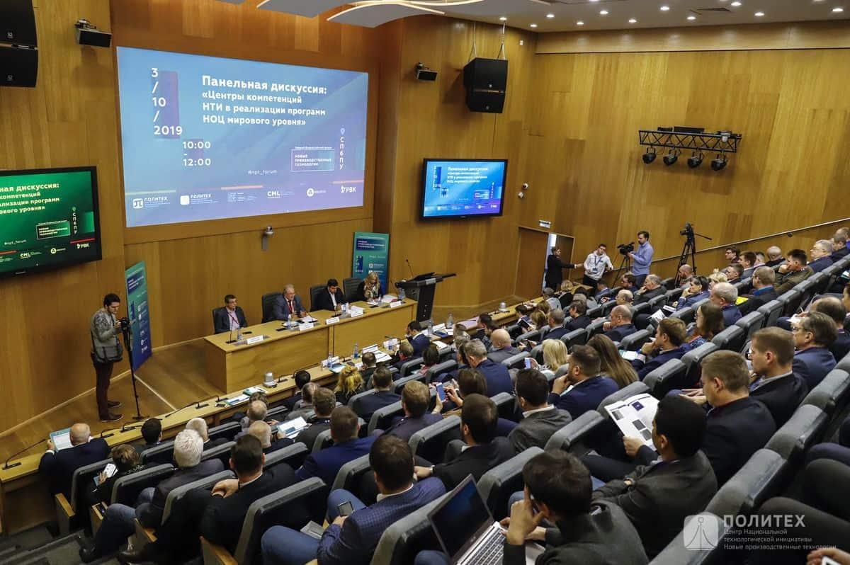 Основная тема форума – взаимодействие Центров компетенций НТИ (ЦК НТИ) и Научно-образовательных центров (НОЦ) мирового уровня. Участники обсудили трудности, с которыми они сталкиваются в процессе кооперации и интеграции, привели примеры…