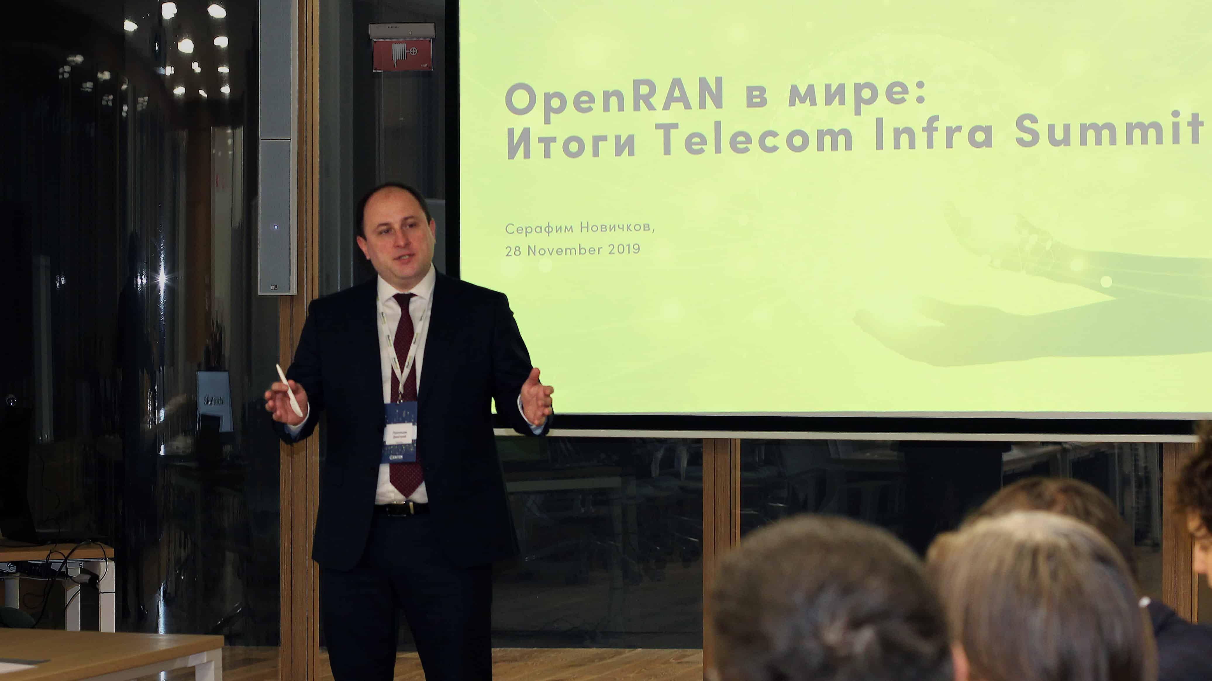 Центр компетенций НТИ по беспроводной связи и интернету вещей (ЦК НТИ БСИВ) при Сколтехе и операторы связи будут работать над перспективными технологиями Open RAN. Это стандарты открытых интерфейсов сетей радиодоступа,…