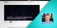 Петр Прокофьев рассказал о перспективах 5G в экономике (статья на Rusbase)