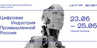 ЦК НТИ на базе Сколтеха примет участие в ЦИПР-2021: Цифровая индустрия промышленной России 2021
