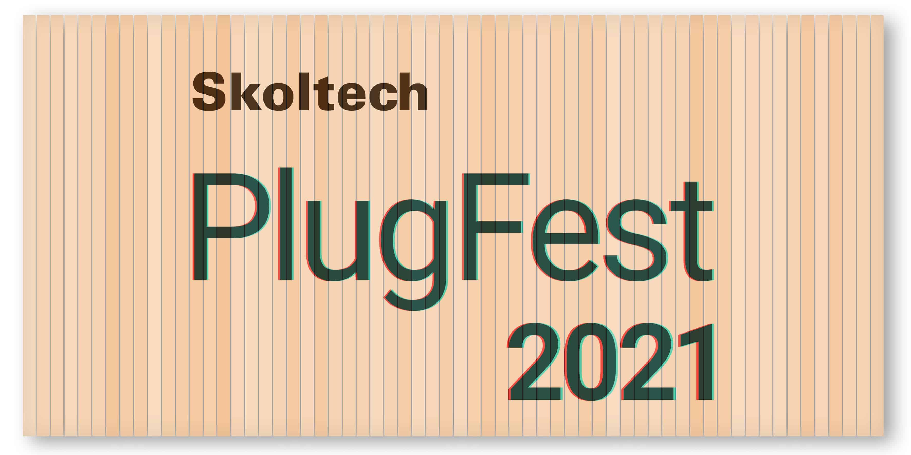 Skoltech's Plugfest 2021