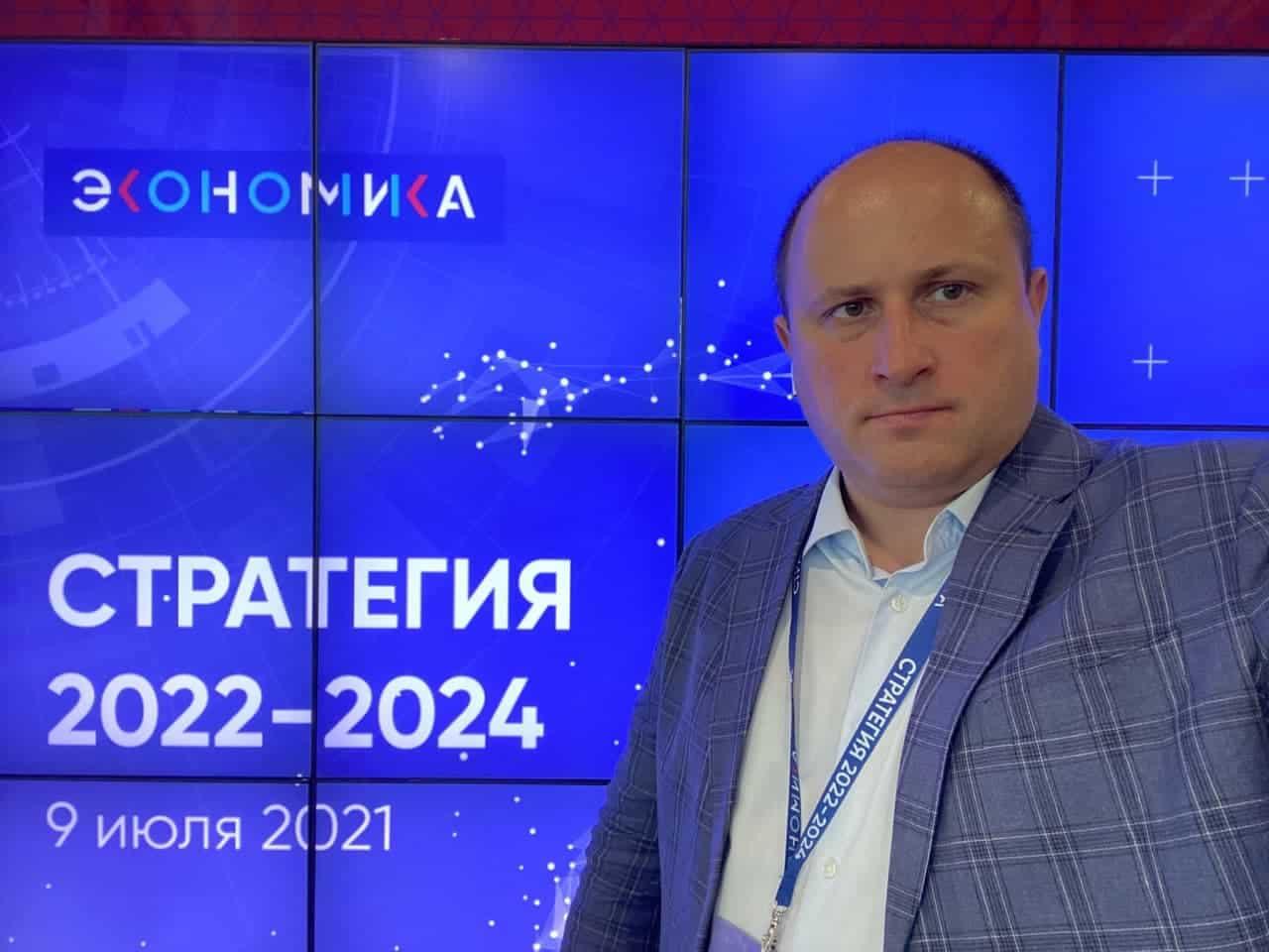 9 июля в технопарке «Сколково» состоялось мероприятие, цель которого – определить план работ автономной некоммерческой организации «Цифровая экономика» в период с 2022 по 2024 годы. В сессии приняли участие вице-премьер…